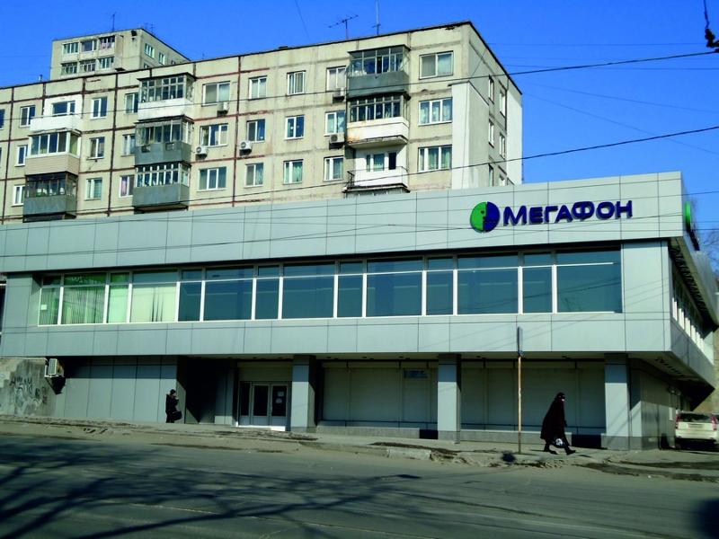 Офис продаж Мегафон, ул. Светланская, 143, Владивосток